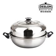 德世朗 厨具 多功能蒸锅DFS-D009 不锈钢汤锅、煮锅、多用锅,带蒸格片