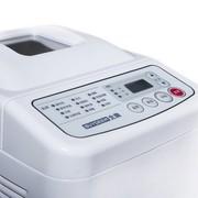 北鼎 家用全自动面包机蛋糕机 B500