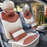 其他 融峰 冰丝汽车坐垫 新款座垫座套通用四季垫车用品 激情红