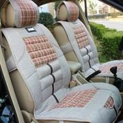 其他 精品亚麻养生汽车坐垫 通用型四季座垫饰品用品 驼色