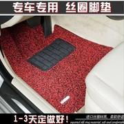 其他 丝圈汽车脚垫   四季通用车垫 红黑色