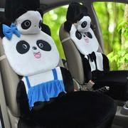 其他 熊猫卡通毛绒坐垫 蓝色
