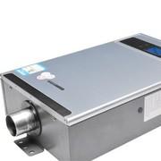 前锋 JSQ20/26/32-X603热水器  16L