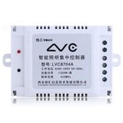 LVC 智能照明集中控制器 LVC8704A