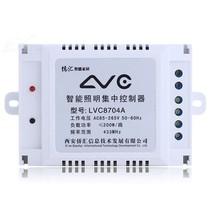LVC 智能照明集中控制器 LVC8704A产品图片主图