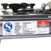 燕山 JZT-B102 台式双眼燃气灶 台式天燃气灶 灶具(天然气)