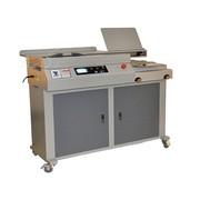 兴业 405LM无线胶装机