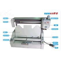 兴业 T30桌面胶装机产品图片主图
