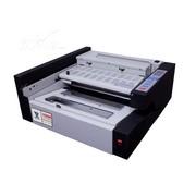 兴业 J400桌面式液晶全自动胶装机