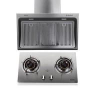 燕山 烟灶组合  C818 B201侧吸式烟机/嵌入式燃气灶具 烟灶套装 天然气