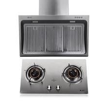 燕山 烟灶组合  C818 B201侧吸式烟机/嵌入式燃气灶具 烟灶套装 天然气产品图片主图