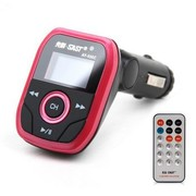 先科 AY550C车载MP3播放器 4G内存 fm发射器汽车用品点烟器式车载mp3 玫瑰粉 标配(4G)