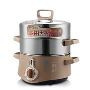 美的 WSYH28-2D 不锈钢多功能电蒸锅