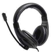 现代 HY-HS6206MV(酷黑) 头戴式电竞游戏耳机耳麦 超高性价比