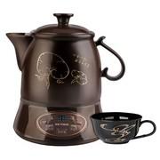 天际 BJH-W220G 分体式陶瓷中药壶 2.2L 蜂鸣提示 中药 凉茶