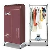 SKG 4303 干衣机 家用衣服烘干机 拉花不锈钢支架 褐色