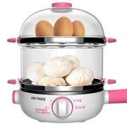 天际 DZG-W414F 14个蛋、双层设计、蒸煎煮一体 带陶瓷碗 至尊霸气