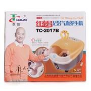 泰昌 红足浴气血养生机 TC2017B