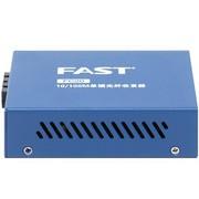 迅捷 FC20 10/100M单模光纤收发器