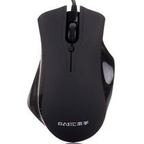 本手 M720 人体工学4D 三档一键变速专业游戏鼠标 黑色产品图片主图