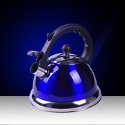 吉浦菲(GIPFEL) 德国正品不锈钢鸣笛电热水壶电磁炉烧水壶 1148