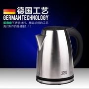 吉浦菲(GIPFEL) 德国电热烧水壶不锈钢烧水壶 1174