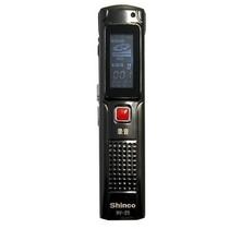 新科 RV-25 8G 录音笔 MP3播放 连续50小时录音 超长播放30小时产品图片主图