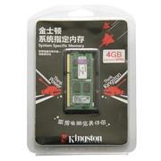 金士顿 系统指定 DDR3 1333 4G 联想(Lenovo)笔记本专用内存(KTL-TP3BS/4GFR)