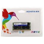 威刚 万紫千红DDR3 1600 8G笔记本内存