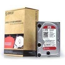 ORICO SDK-20WR西部数据WD红盘 2TB台式机硬盘套装 SATA3.0 6Gb/s硬盘7200转产品图片主图