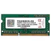 全何 DDR3 1333 2G 笔记本内存 (TN2G8C9-Z8)