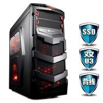 金河田 游戏联盟 进化(荣耀版) 机箱 (双USB3.0/10秒开机SSD/背线/免工具/LED风扇/0.7MM)产品图片主图