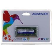 威刚 万紫千红DDR3 1600 2G 笔记本内存