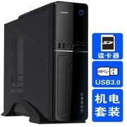 GAMEMAX 小精灵机箱电源套装  U3/读卡器/风扇 黑色(仅支持Micro主板/标配230W Micro电源)