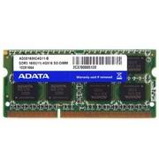 威刚 万紫千红DDR3 1600 4G笔记本内存
