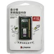 金士顿 系统指定 DDR3 1333 4GB 苹果(APPLE)笔记本专用内存(KTA-MB1333S/4GFR)