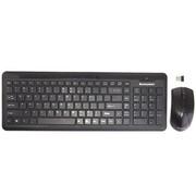 联想 KM4902 无线键盘鼠标套装