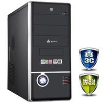 金河田 电脑机箱 8511B  黑色(含355WB额定230W电源)产品图片主图