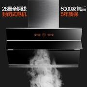 康佳 KC506Q 侧吸式抽油烟机灶具套装 烟灶消三件套 厨房三件套 油烟机单机 单机促销