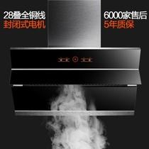 康佳 KC506Q 侧吸式抽油烟机灶具套装 烟灶消三件套 厨房三件套 油烟机单机 单机促销产品图片主图