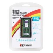 金士顿 系统指定 DDR3 1333 4GB 惠普(HP)笔记本内存(KTH-X3BS/4GFR)