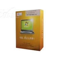 微软 Windows 7 中文专业版 SP1 32位产品图片主图