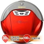 科沃斯 地宝540RE智能扫地机器人吸尘器