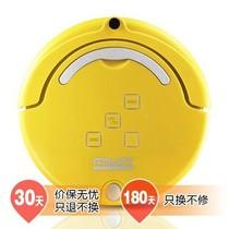 福玛特 FM-018 智能扫地机器人吸尘器 (黄色)产品图片主图