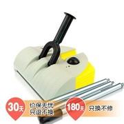 福玛特 FM-005 家用自动清洁机扫地机吸尘器