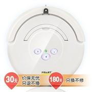 福玛特 玉兔 FM-006S 智能扫地机器人吸尘器