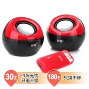 索爱 SA-C5 便携式 高保真电脑小音响 可乐红