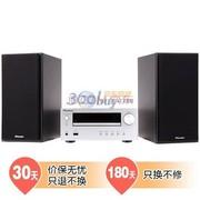 先锋 X-HM201V-S iPod/iPhone/USB/DVD多功能组合音响(银色)
