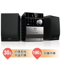 飞利浦 DCM1130 台式微型音响产品图片主图