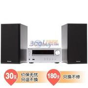 先锋 X-HM301V-S iPod/iPhone/USB/DVD多功能组合音响(银色)